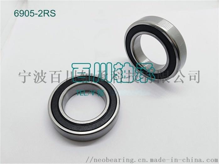 6905-2RS 3.jpg