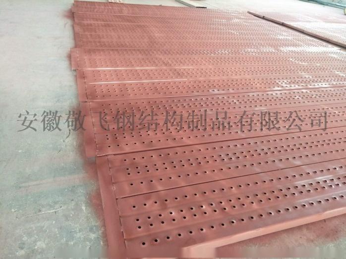 郑州安全耐用钢跳板生产厂家直销786943612