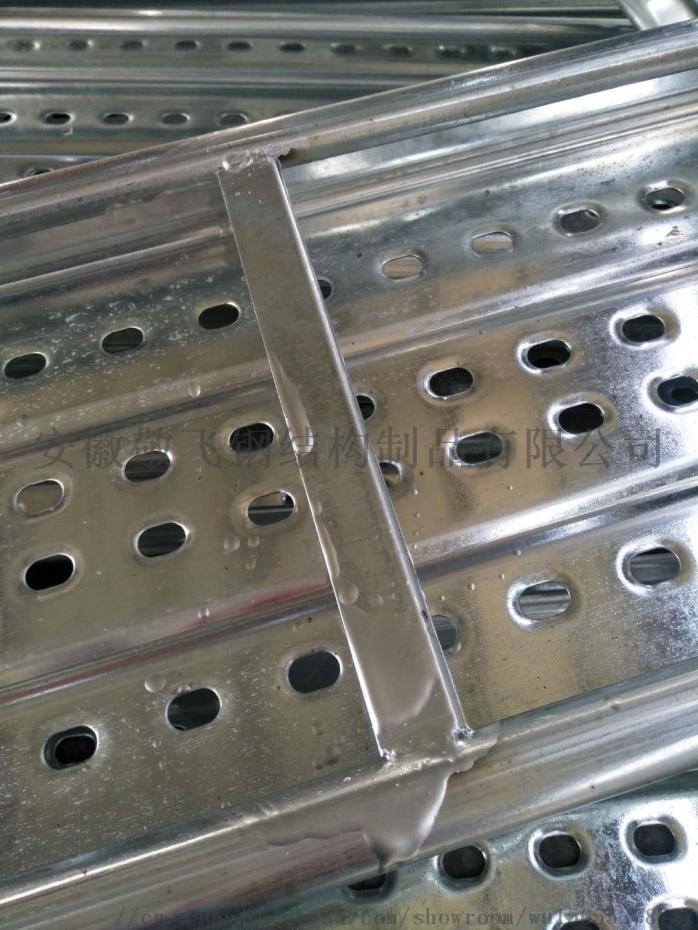 安徽敬飞电厂用2米脚踏板/新型钢跳板制造厂家786324422