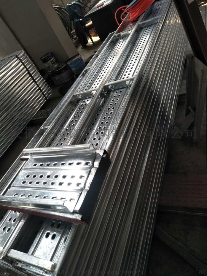 安徽敬飞电厂用2米脚踏板/新型钢跳板制造厂家786324392