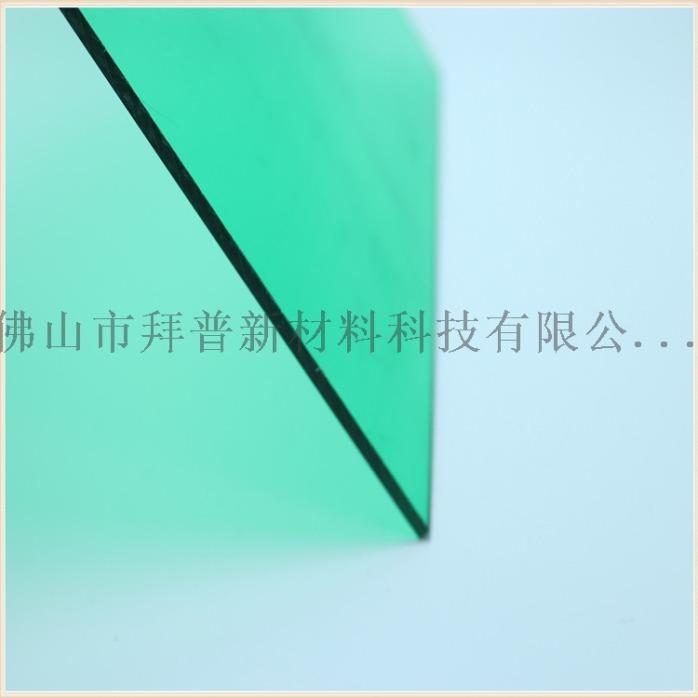 绿色耐力板.jpg