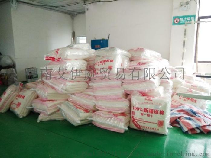 山东幼儿园被子三件套儿童被套卡通儿童床上用品783851172