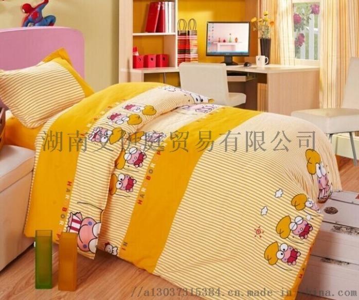 河南郑州幼儿园被子 儿童被套枕头垫被幼儿园床上用品787420222