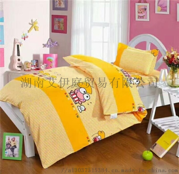 河南郑州幼儿园被子 儿童被套枕头垫被幼儿园床上用品787420232