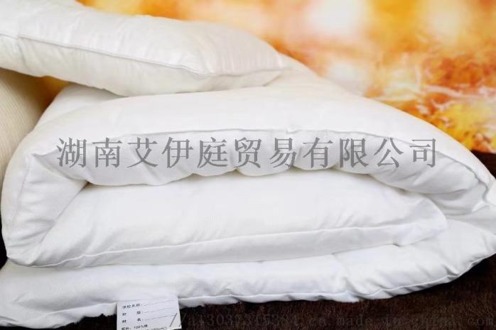 河南郑州幼儿园被子 儿童被套枕头垫被幼儿园床上用品75214732
