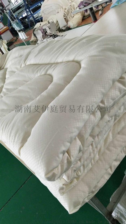 河南郑州幼儿园被子 儿童被套枕头垫被幼儿园床上用品75214702