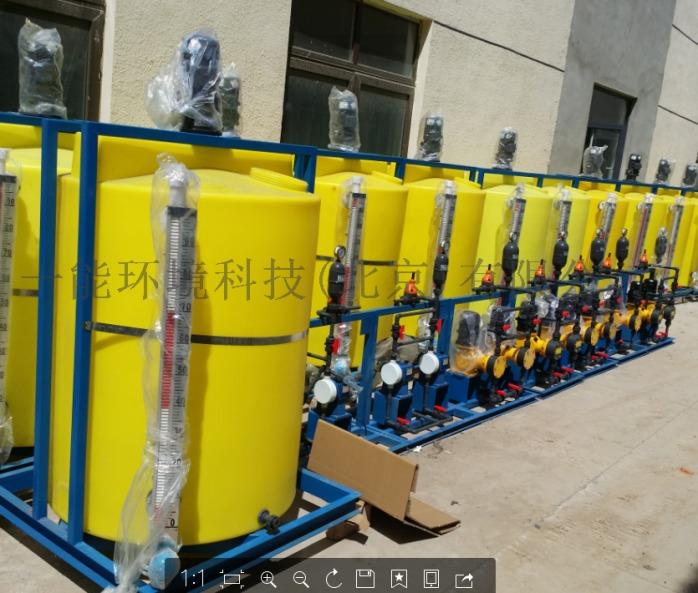 加药泵/加药反应设备/污水处理设备/防爆计量泵76223632