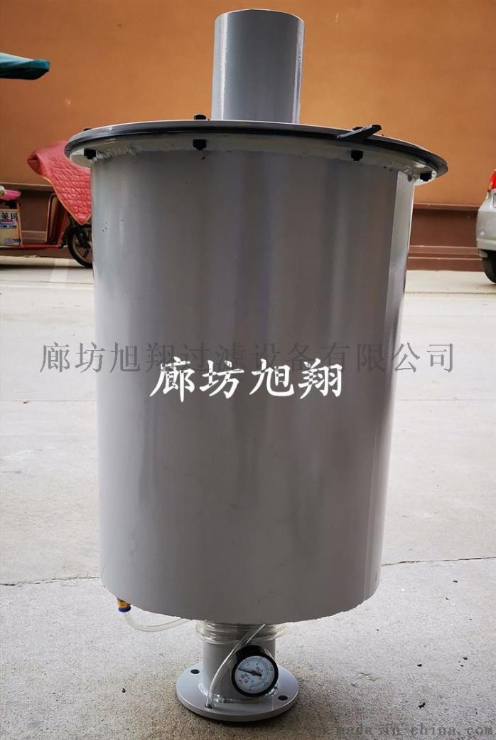 真空鍍膜機油煙過濾器濾芯75628632