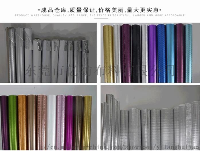 珍珠棉铝膜---1_15.gif