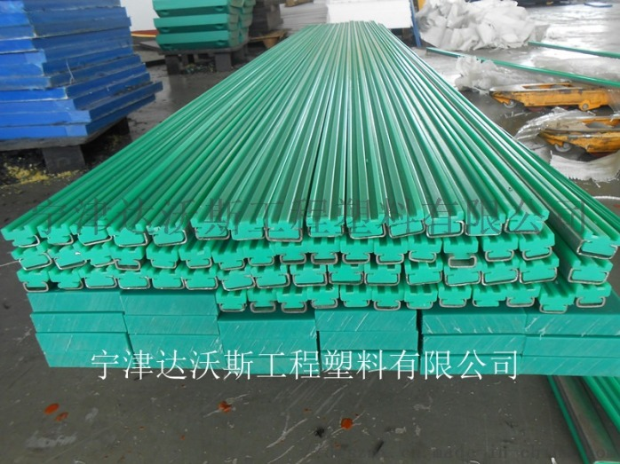 uhmwpe conveyor guide rail (5).jpg