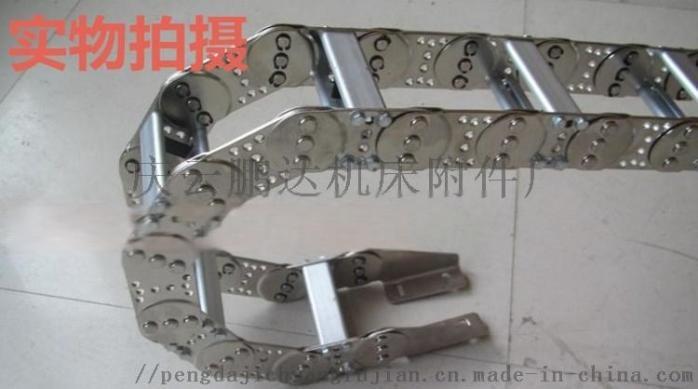机械  机床拖链金属拖链钢制拖链 钢铝拖链788107752