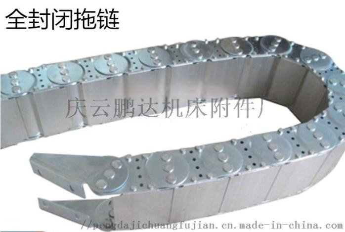 冶金设备专用钢铝拖链 线缆油管气管不锈钢拖链788076072