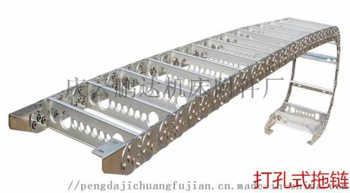 冶金设备专用钢铝拖链 线缆油管气管不锈钢拖链788076092