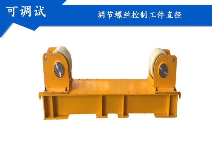 山东聊城供应10吨滚轮架20吨滚轮架厂家直销77171112
