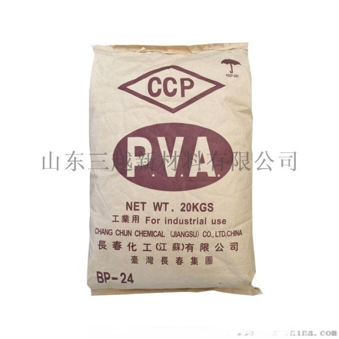 聚乙烯醇 粉末型砂漿添加劑77065942