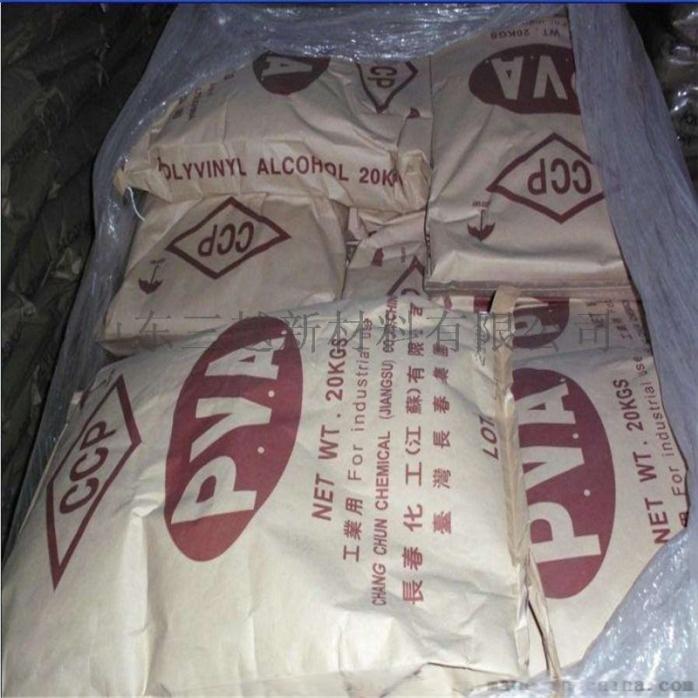 聚乙烯醇 粉末型砂漿添加劑77065922