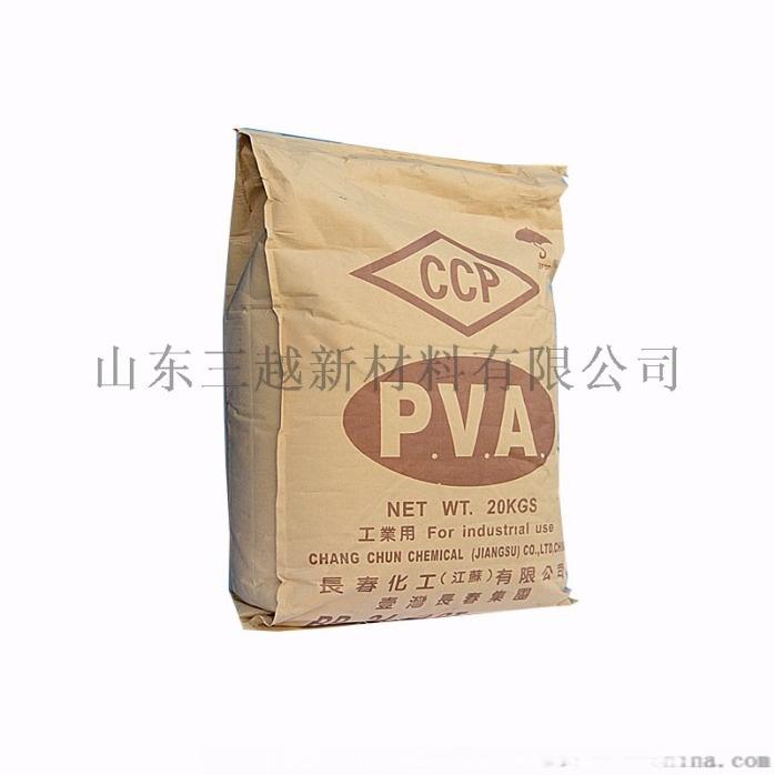 聚乙烯醇 粉末型砂漿添加劑77065932