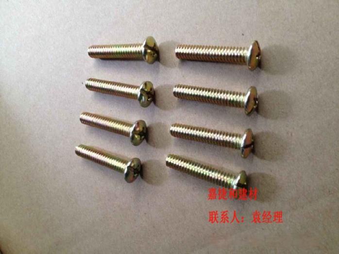 不锈钢圆头机制螺丝ST6x16 十字盘头螺丝现货788789112