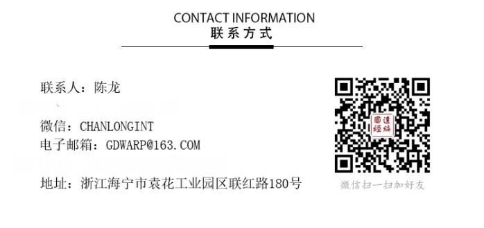 工厂直销 绿色环保 烫金麂皮绒 压纹烫金仿棉绒73783085