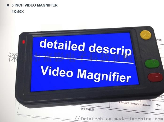 5寸电子助视器50倍放大镜788606352