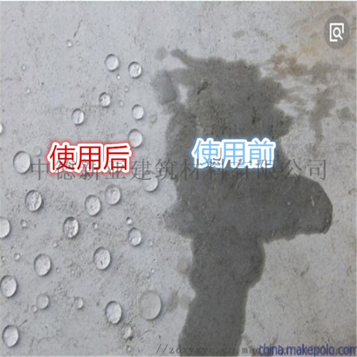 1510904522(1).png