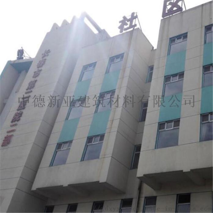 防輻射砂漿用於長春市第二醫院放射科室技改項目2.jpg