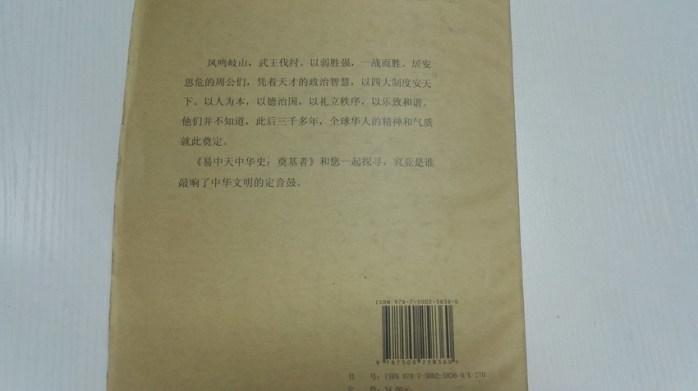 db50b68a01d873571ffa86d51dbff49_缩小大小.jpg