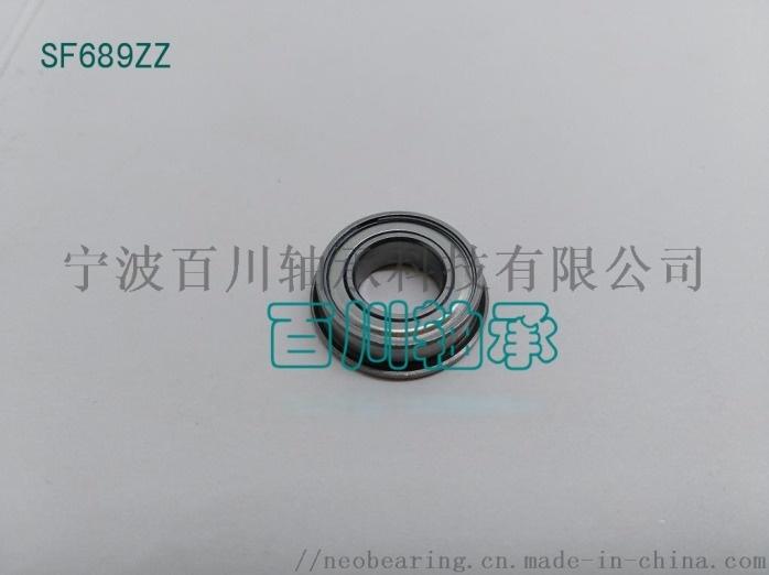 SF689ZZ 2.jpg