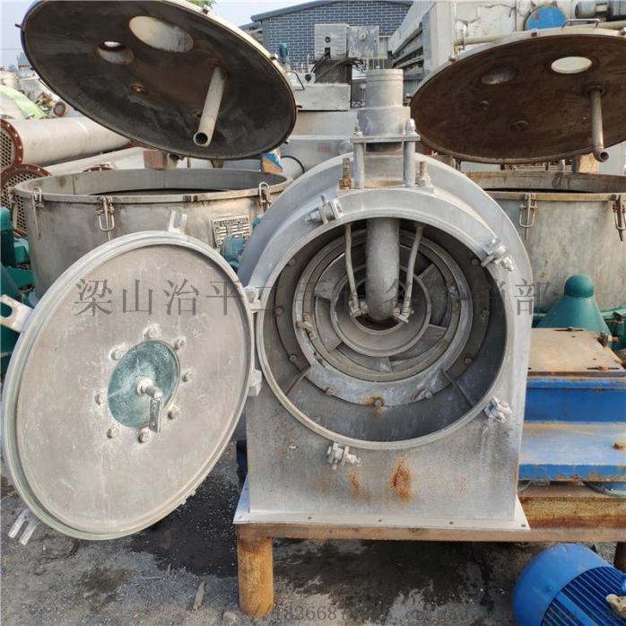 出售二手LLW350卧式螺旋卸料过滤离心机788316232