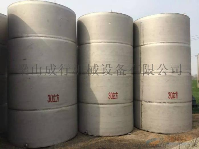 定製304衛生級儲罐 不鏽鋼臥式儲水罐788916932