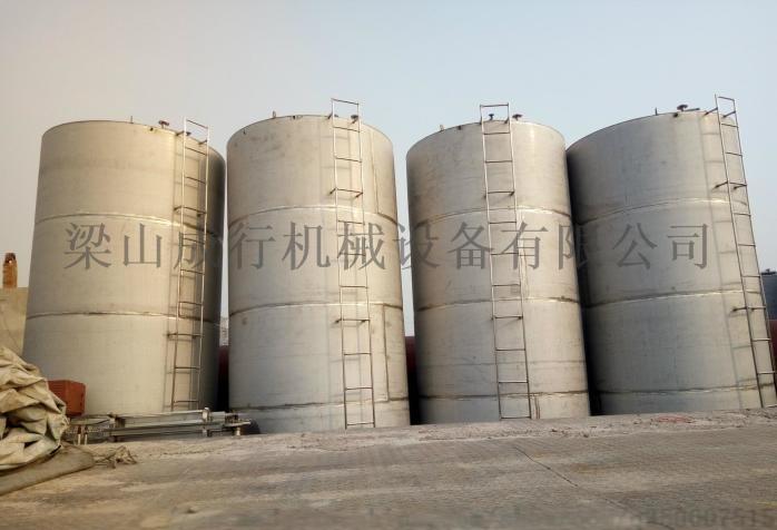定製304衛生級儲罐 不鏽鋼臥式儲水罐788916902