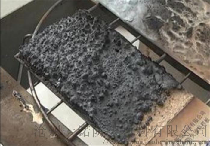 鋼結構防火塗料29.jpg