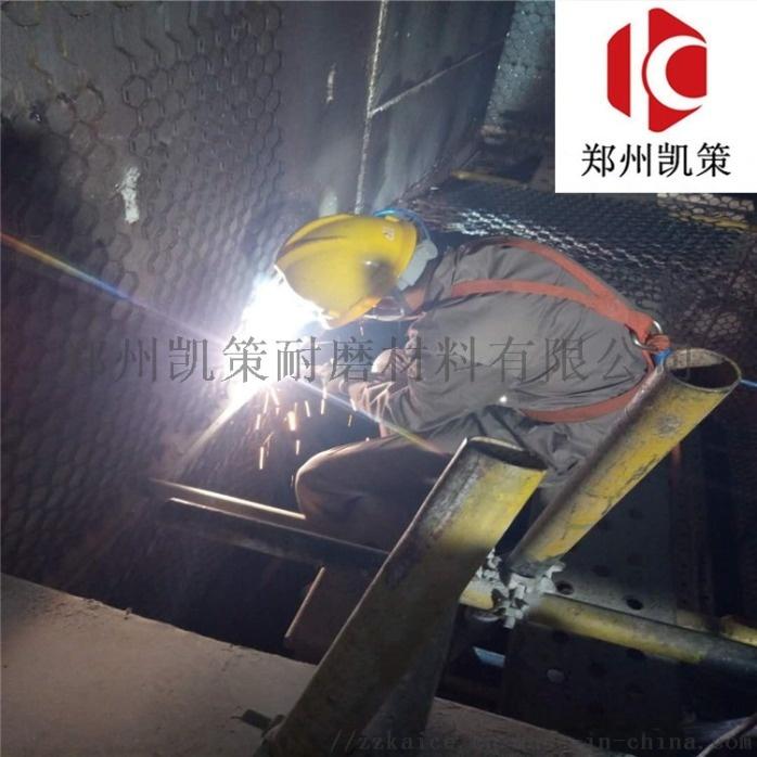 销售陶瓷耐磨料 龟甲网防磨料 耐磨胶泥789764015