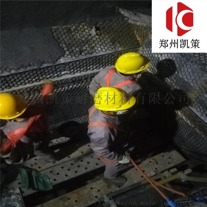提供龟甲网防磨料 耐磨胶泥 陶瓷耐磨料76706185