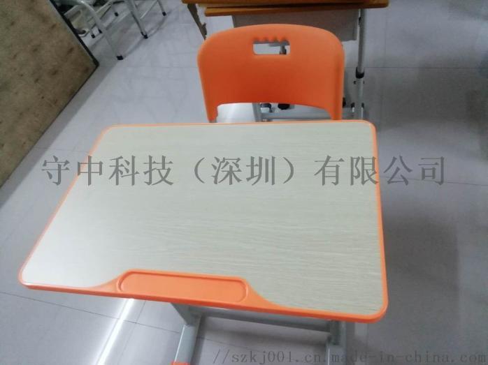 深圳【培训学校阶梯教室/课桌椅】座椅*排椅71760135