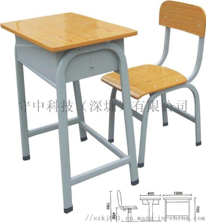 abs课桌椅   单人课桌椅   学生课桌椅77278635
