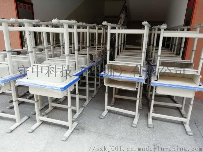 深圳课桌椅厂家直销(南山*罗湖*福田)75801305