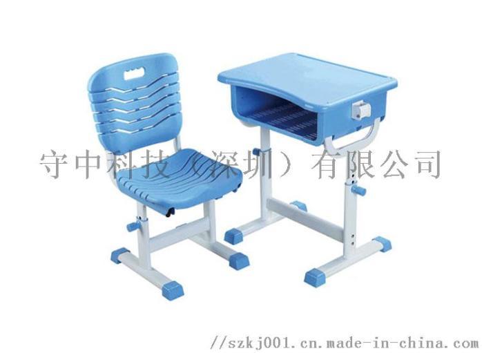 abs课桌椅 | 单人课桌椅 | 学生课桌椅75800935