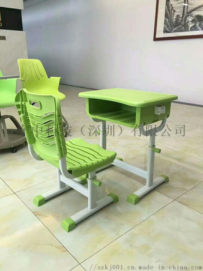 abs课桌椅 | 单人课桌椅 | 学生课桌椅75800945