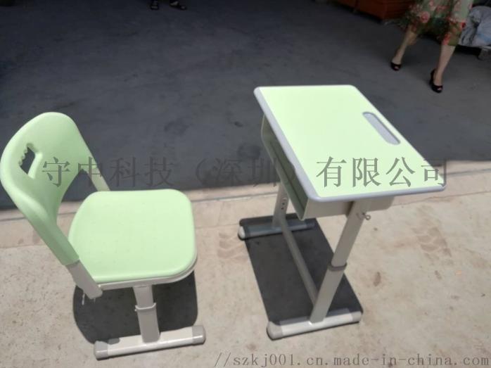 深圳【培训学校阶梯教室/课桌椅】座椅*排椅71760225
