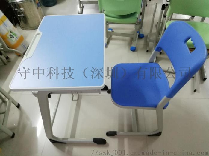 深圳【培训学校阶梯教室/课桌椅】座椅*排椅71760245