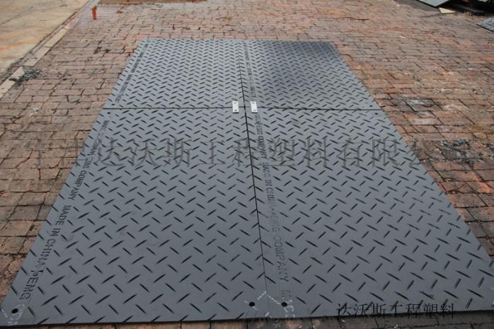 HDPE ground mat-temporary road (9)_副本.jpg
