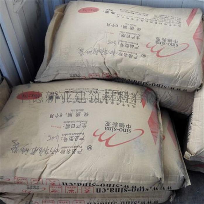防辐射砂浆用于长春市第二医院放射科室技改项目.jpg