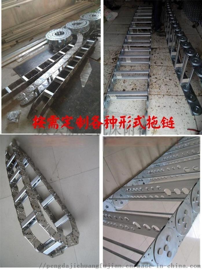 冶金设备专用钢铝拖链 线缆油管气管不锈钢拖链76943282