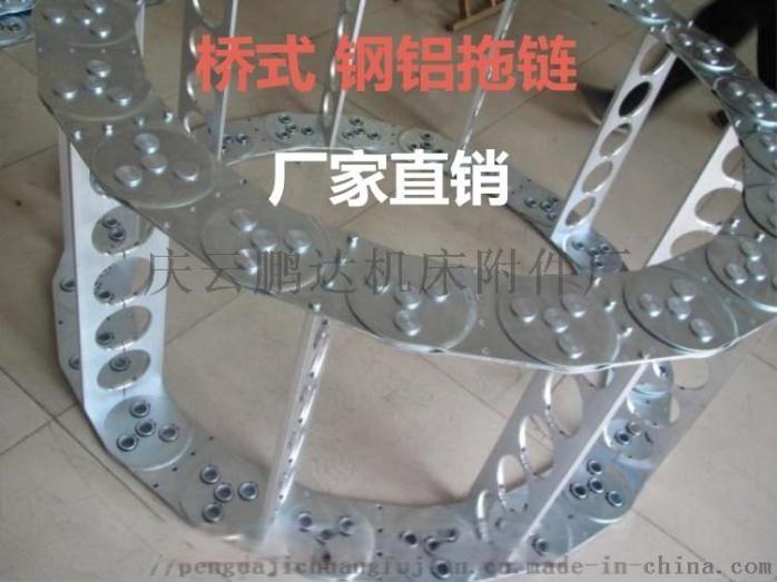 冶金设备专用钢铝拖链 线缆油管气管不锈钢拖链76943372