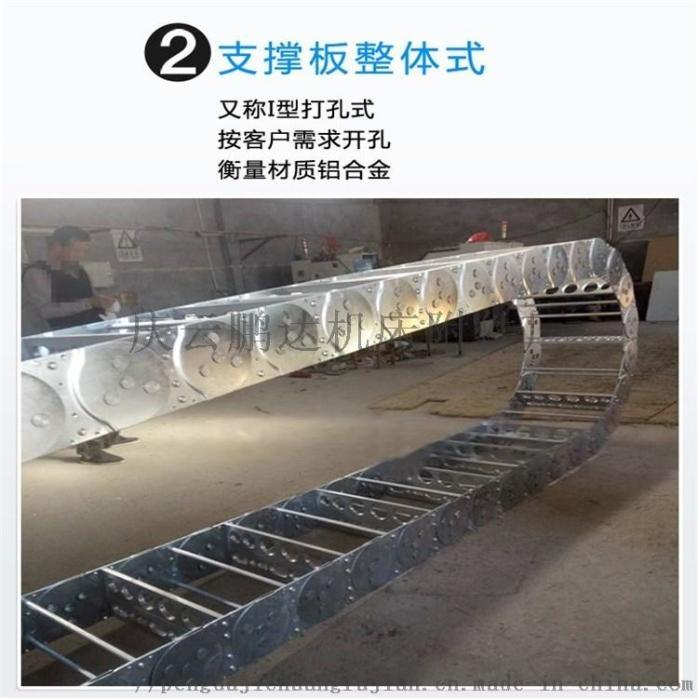 冶金设备专用钢铝拖链 线缆油管气管不锈钢拖链76943272