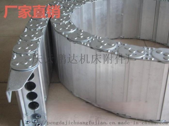 冶金设备专用钢铝拖链 线缆油管气管不锈钢拖链76943312
