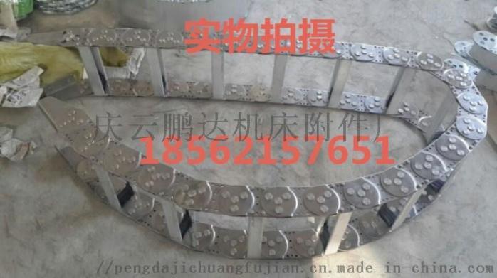 冶金设备专用钢铝拖链 线缆油管气管不锈钢拖链76943412