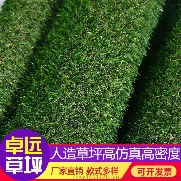 河北足球場建設、人造草坪鋪裝73595072