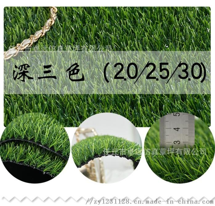 河北足球場建設、人造草坪鋪裝73595052